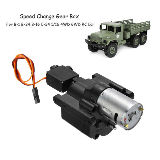 Immagine di WPL Speed Change Gear Box For WPL B1 B24 B16 B36 C24 1/16 4WD 6WD Rc Car